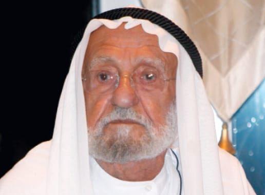 محمد بن راشد ينعى  سعيد آل لوتاه  مؤسس بنك دبي الإسلامي