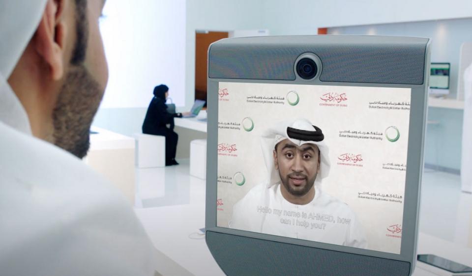 هيئة كهرباء ومياه دبي أول مؤسسة حكومية تحوّل مراكز إسعاد المتعاملين إلى مراكز خدمة ذاتية بالكامل