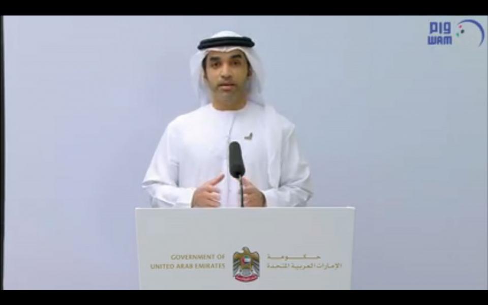 الإمارات: منع السفر لأغراض الترفيه والسياحة