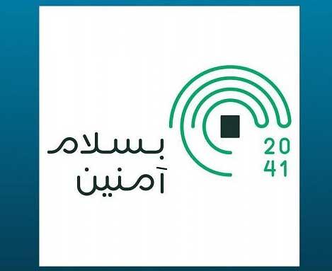 وزارة الحج تنشر أسماء أصحاب طلبات الحج لعام 1441 للمتقدمين من 160 جنسية