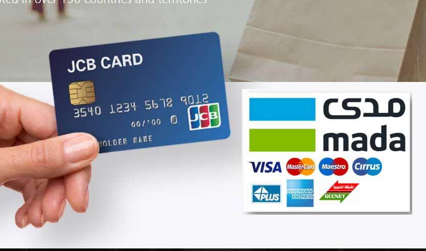 بطاقات جي سي بي اليابانية تدخل السوق السعودي