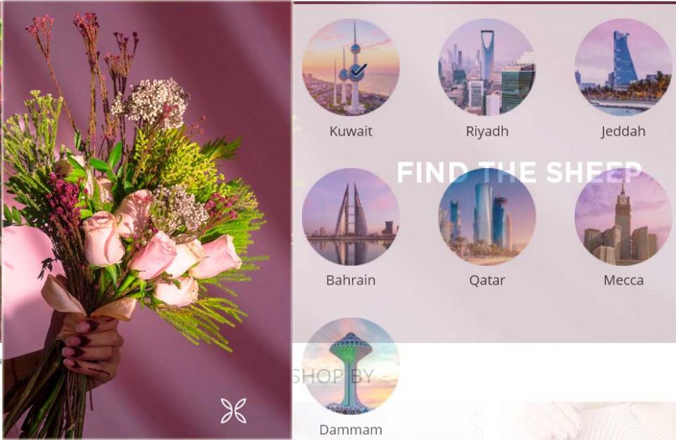 1.5 مليار دولار حجم تجارة الزهور بالخليج العربي
