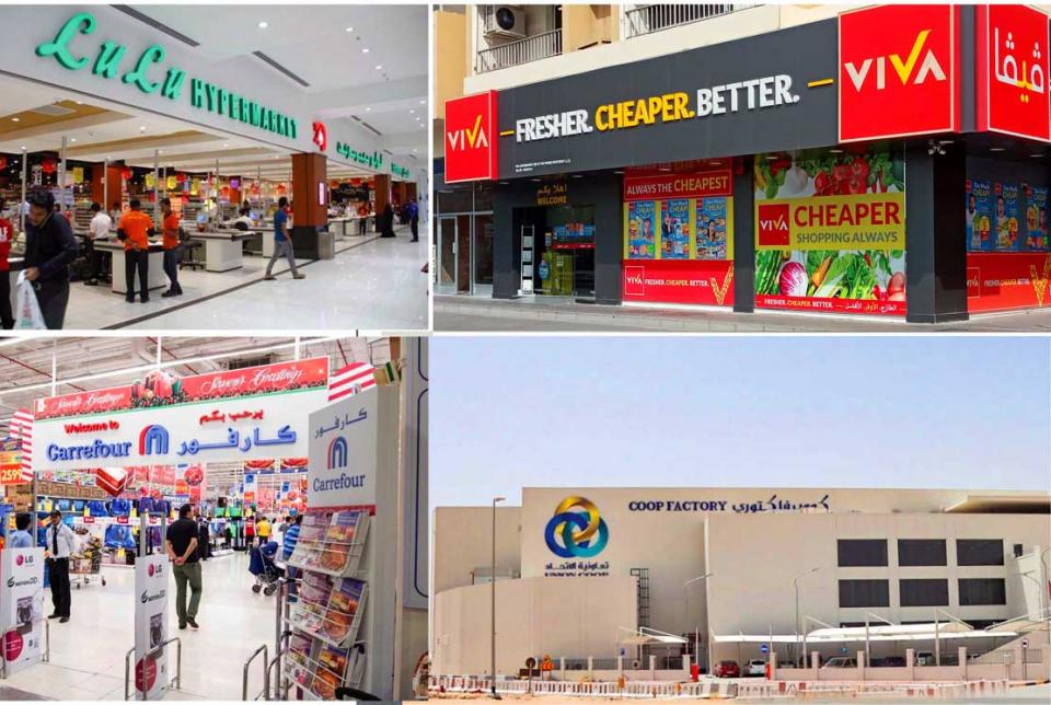 الإمارات: تزايد الإقبال على متاجر السوبر ماركت الرخيصة
