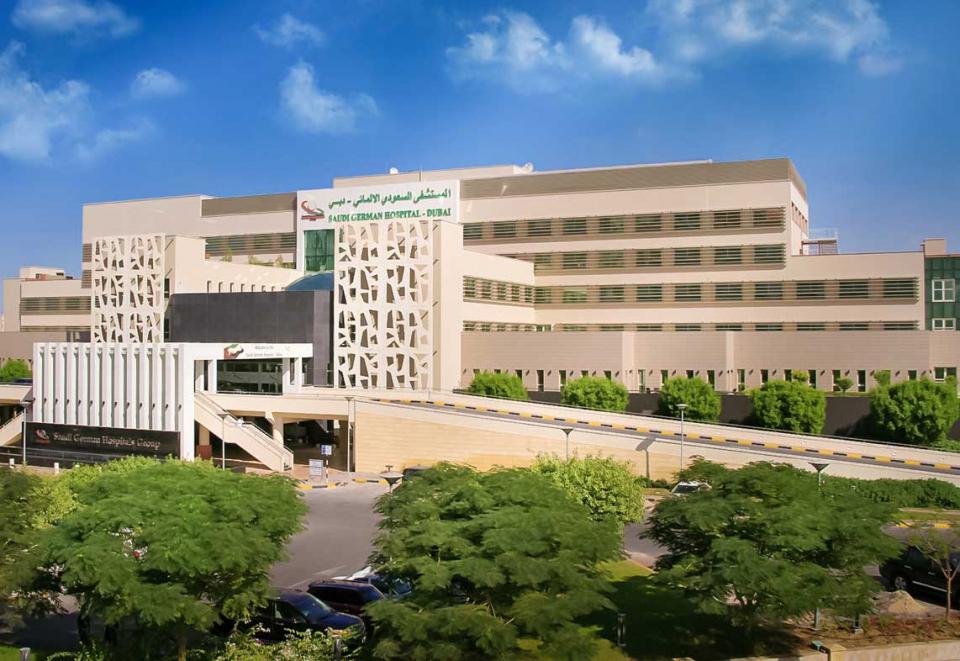مستشفيات السعودي الألماني تعتمد نظام الذكاء الاصطناعي أتوميشن ايفريوير