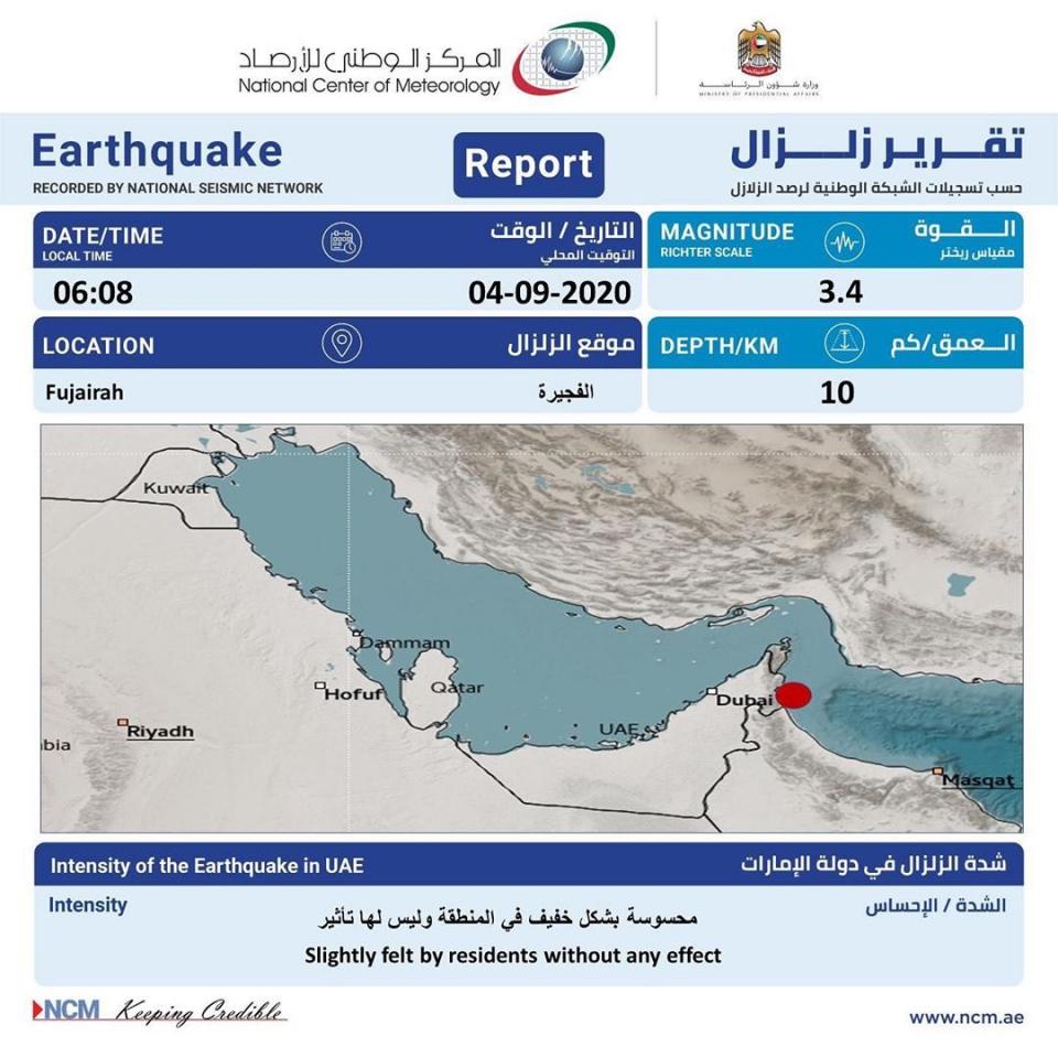 الإمارات: هزة أرضية خفيفة في إمارة الفجيرة